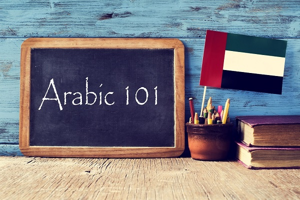 Arabic 101 for non-Arab media professionals:  Classical Arabic vs Modern Standard Arabic vs Colloquial Arabic